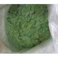 ferrous sulphate heptahydrate 90