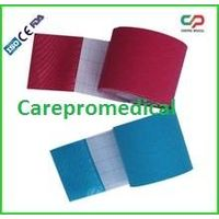Printed Kinesiology Tape