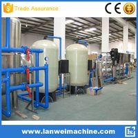 Reverse osmosis/RO Water Treatment Plant thumbnail image