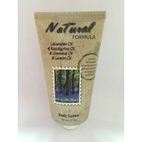 body lotion tube cosmetic tube