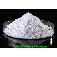 Flame Retardant Compounders (customized solutions) thumbnail image