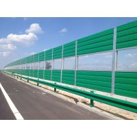 sound absorbing barrier net/netting highway soundprof fance