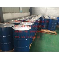 Ethyl trifluoroacetate|CAS NO. 383-63-1