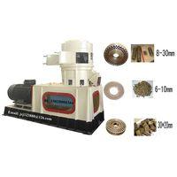 wood pellet mill/pellet press/briquette machine/pellet plant thumbnail image