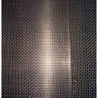 Pure nickel wire mesh thumbnail image