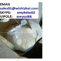 Diphenyl chlorophosphate CAS NO.2524-64-3, Wickr: amykeke02 , SKYPE: amykeke02