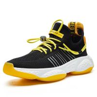 Daddy Shoes Men's Summer New Korean Edition Fashion Baitie Leisure Sports Shoes Breathable Mesh Flyi