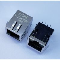 Ingke YKJD-8009NL Direct Substitute HFJ11-2450E-LS12RL