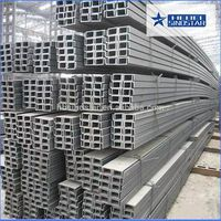 UPN BAR Steel Bar U Channel for structure steel building