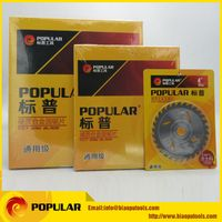 TCT Saw Blade for Cutting Wood 4inch To 30inch