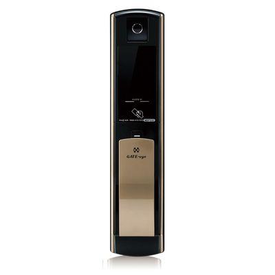 GATE-eye MSP330 (Digital Security Door lock, Fingerprint recognition, Emergency Key Included)
