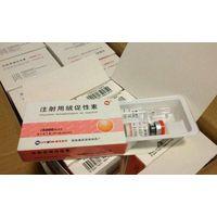 HCG 5000iu Human Chorionic Gonadotropin Bodybuilding thumbnail image