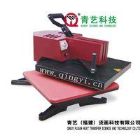 QY-A3 Manual Wobble Heat PFBSS Machine