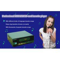 Protable HDD/USB/SD Professional karaoke Player thumbnail image