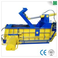 Metal Iron Steel Scraps Baling Machine Compactor