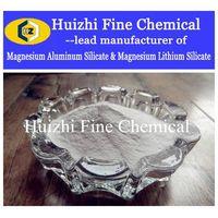 Magnesium Aluminum Silicate (Veegum)/ thickener, suspension agent for pharma, cosmetics thumbnail image
