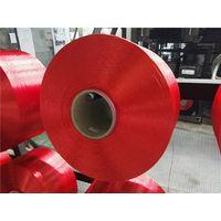 Nylon Industrial Yarn
