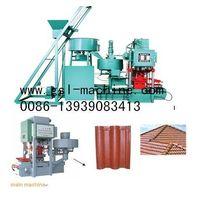 roof tile making machine0086-13939083413 thumbnail image