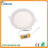 Slim led panel ceiling lighting 15w , round recessed LED panel light 15w