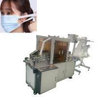 300pcs/min high speed flat 3ply face mask machine auto fabric elastic ear band strap 2d mask making thumbnail image