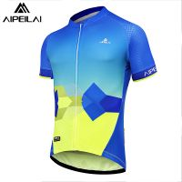 High Quality Breathable Cycling Jersey Bicycle Cycling Shirts