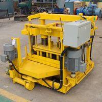 QT40-3 block machine thumbnail image