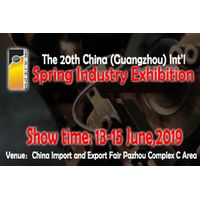 The 20th China (Guangzhou) Int'l Spring Industry Exhibition