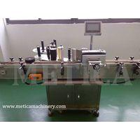 Automation Round Bottle Labeling Machine thumbnail image