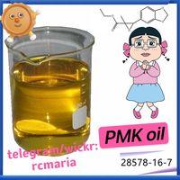 New Pmk Oil Pmk Ethyl Glycidate CAS 28578-16-7 with High Quality; add my wickr/Telegram:rcmaria