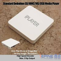TV001 Shop ad player,VGA ad player   divx advertising player