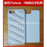 blank sublimation 2D rubber case for iphone 7 thumbnail image