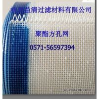 polyester no joints square mesh