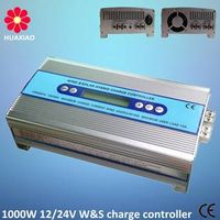 Off grid Wind solar hybrid street light charge controller