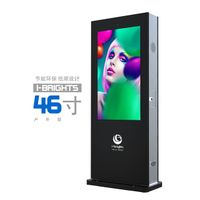46inch Outdoor Floor-standing LCD Digital Display