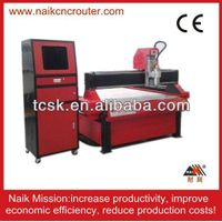 cnc wood cutting machine price 5STC-1325A-D