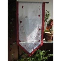 kitchen curtain thumbnail image