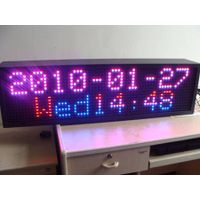 P4.75mm D1680PG indoor use programmable led panel thumbnail image