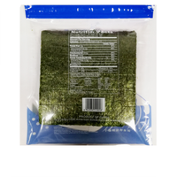 Popular wenxing seafood nori seaweed for sale