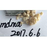 Ozanimod CAS: 1306760-87-1