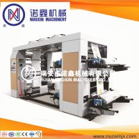Stack type 4 color non woven bag flexo printing machine