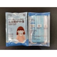 diposable medical respirator for adult/children