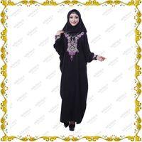 Fancy Abaya Designs 2014