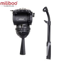 New Arrival miliboo M18 Broadcast Movie Video Head Load 25kg Aluminum Heavy Duty Monopod Tripod Flui