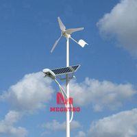 Horizontal Wind Turbine-1kw (MG-H1KW002)