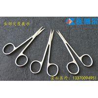 dressing scissors, iris scissors, eye scissors