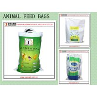 China pp animal feed  bag