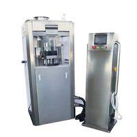 GZP-17/22/26 sub-high speed rotary tablet press machine thumbnail image