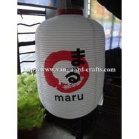 SOUTH KOREA Restaurant Plastic Lantern