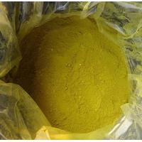 S01 China manufacture 1,4-Benzoquinone CAS 106-51-4 thumbnail image
