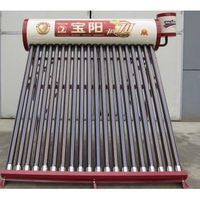 Advanced 70 Integrated Non-pressure Solar Heater with New Assistant